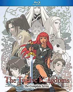 Twelve Kingdoms - Paperback Edition Volume 1: Sea of Shadow (v  1