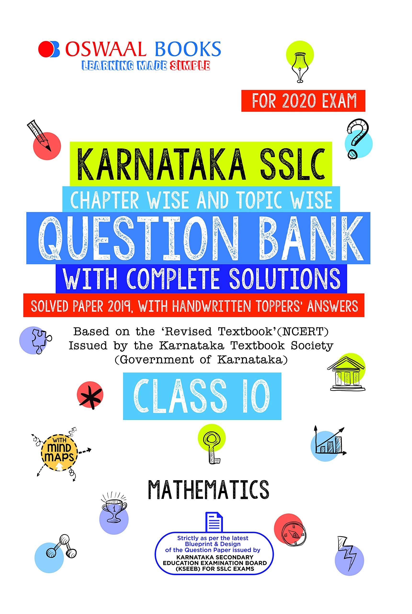 Oswaal Karnataka SSLC Question Bank Class 10 Mathematics Chapterwise