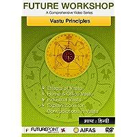 Vastu Principles Dvd ( Pt. G. S )