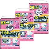 アテント うす型さらさらパンツ M-Lサイズ 女性用 2回吸収 54枚(18枚×3パック) 【ケース販売】