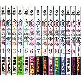 喰霊 1~最新巻(カドカワコミックスAエース) [マーケットプレイス コミックセット]