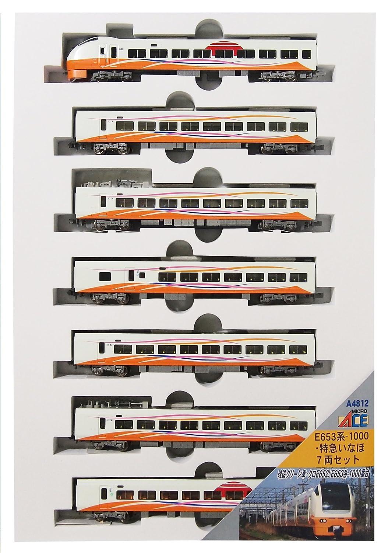 マイクロエース 7両セット Nゲージ E653系-1000特急いなほ 7両セット A4812 鉄道模型 鉄道模型 電車 B01EFMAAGW B01EFMAAGW, ギノザソン:b6c14dff --- mail.tastykhabar.com