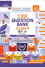 Oswaal CBSE Question Bank, Hindi B, Class 9, Reduced Syllabus (For 2021 Exam) (Hindi Edition) Kindle Edition