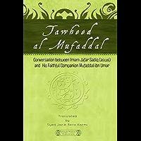 Tawheed al Muffadhal