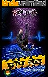 Drop Dead (CrimeMD Book 1) (Hindi Edition)