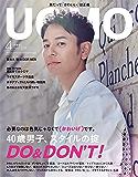 UOMO (ウオモ) 2019年4月号 [雑誌]