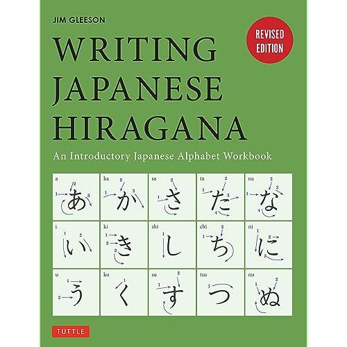 Language Hiragana: Japanese Alphabet: Amazon.com