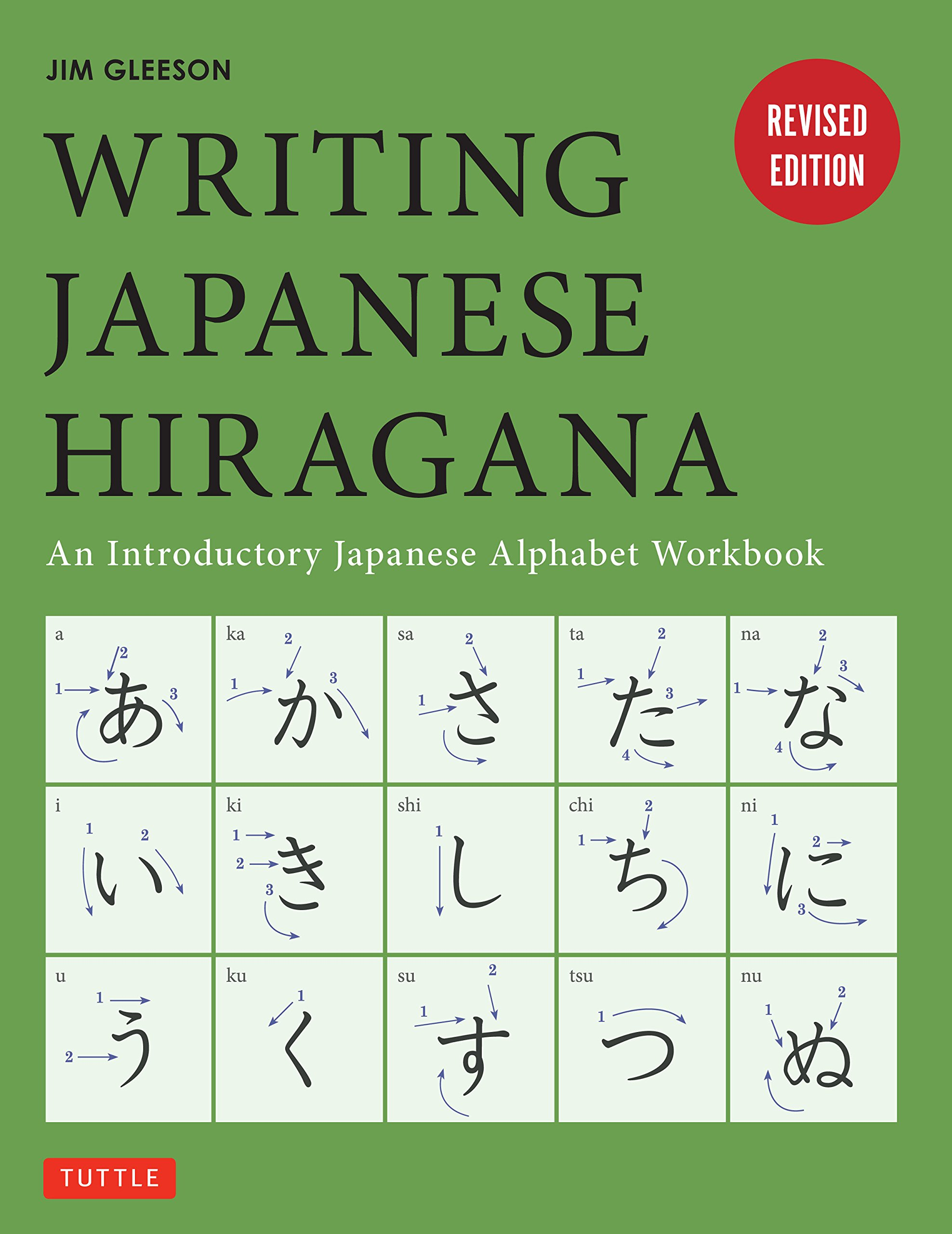 Amazon Com Writing Japanese Hiragana An Introductory Japanese Language Workbook Learn And Practice The Japanese Alphabet 9784805313497 Gleeson Jim Books