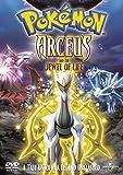 Pokemon: Arceus and the Jewel Of Life  [DVD]