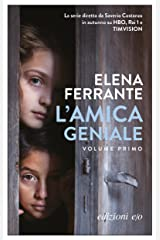 L'amica geniale (Italian Edition) Kindle Edition