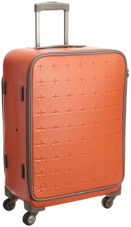 [プロテカ]Proteca 日本製スーツケース 360ソフト 45L 3.8kg サイレントキャスター 360°開閉式 B00XJ1MB90 マンダリンオレンジ マンダリンオレンジ