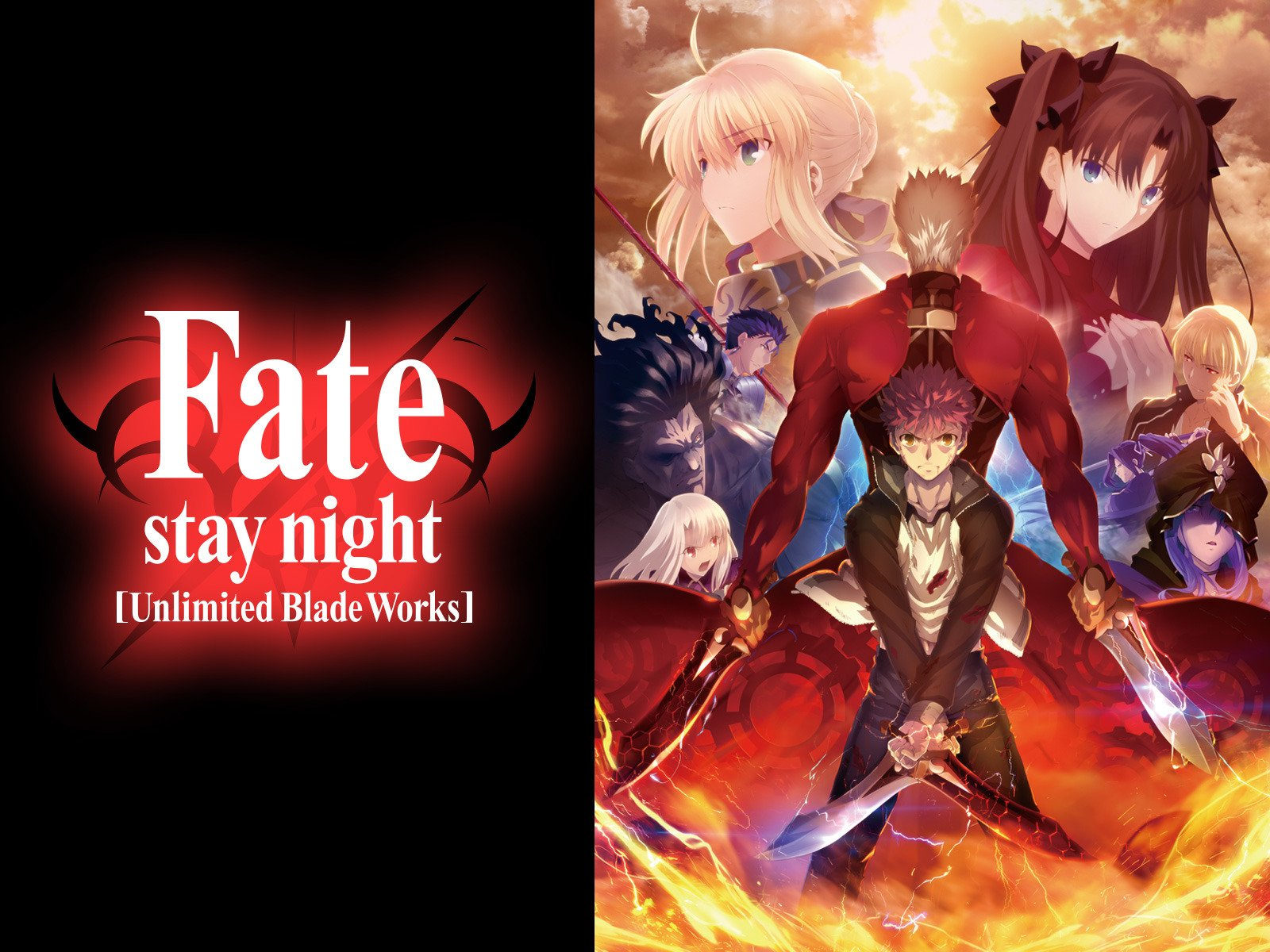 Amazon Co Jp 劇場版 Fate Stay Night Heaven S Feel Presage Flowerを観る Prime Video