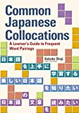 Common Japanese Collocations: A Learner's Guide to Frequent Word Pairings