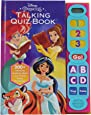 Disney Princess Cinderella, Belle, Mulan, and More! - Talking Quiz Sound Book - Over 200 Interactive Questions! - PI Kids