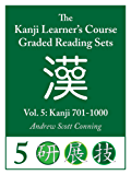 Kanji Learner's Course Graded Reading Sets, Vol. 5: Kanji 701-1000 (English Edition)