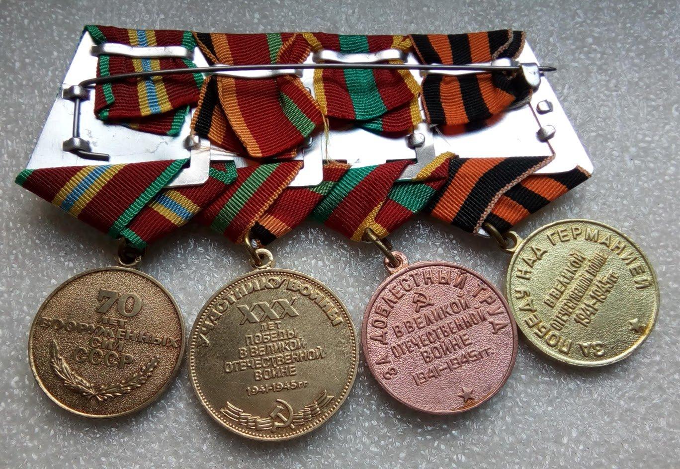 Set 4 Soviet Army USSR Russian Medals Veteran WW II Red Army RKKA Communist Bolshevik Period Cold war era Militaria Soldiers Stalin