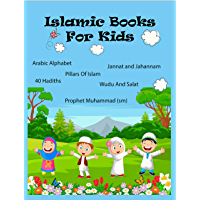 Islamic books for kids: learn adab for islamic Age 9 12 (English Edition)