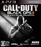 コール オブ デューティ ブラックオプスII [吹き替え版] 【CEROレーティング「Z」】 - PS3