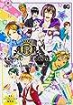KING OF PRISM by PrettyRhythm B's-LOG COMICS アンソロジー (B's-LOG COMICS)