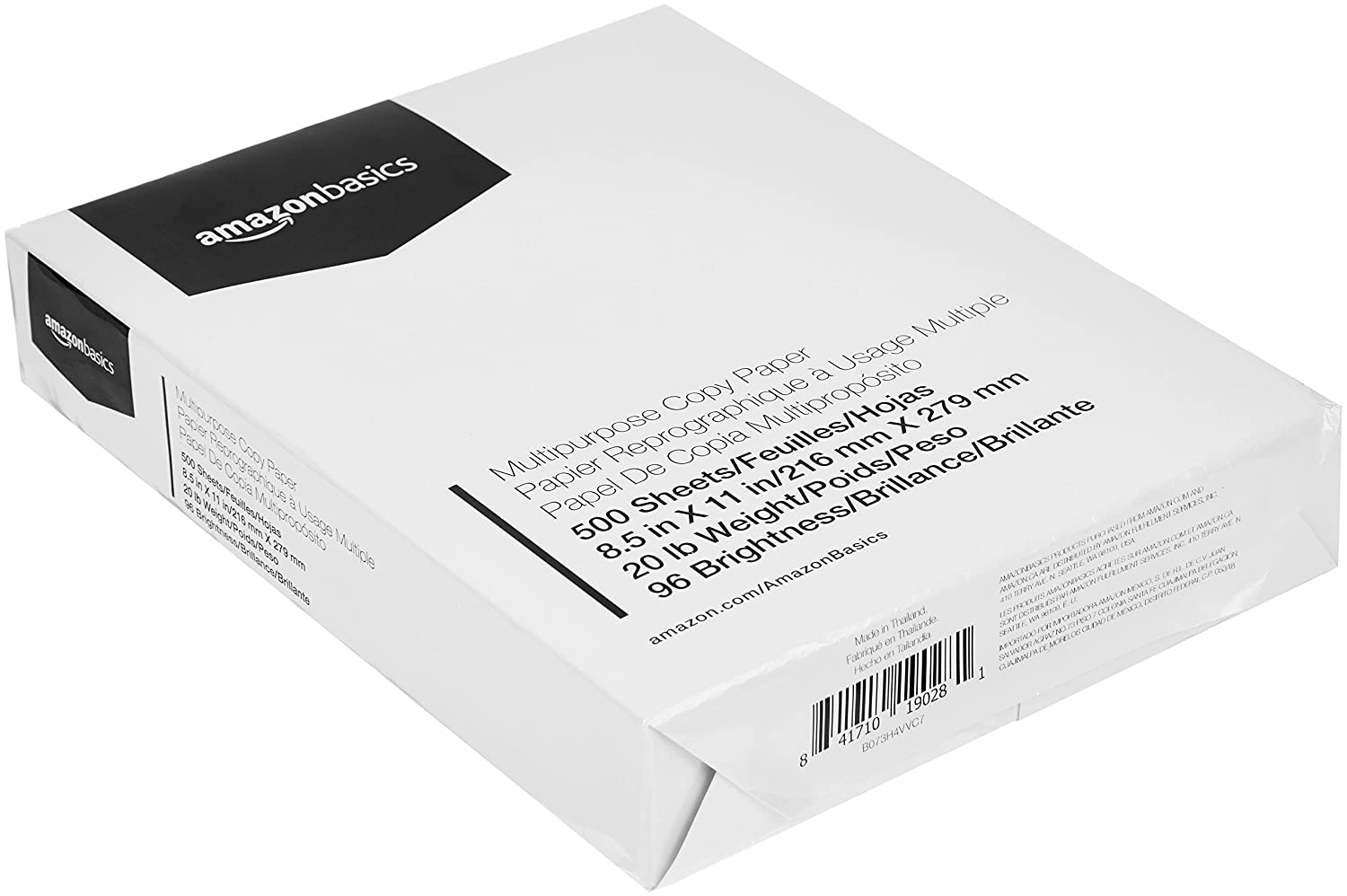 8.5 x 11 Inches 500 Sheets 1 Ream 96 Bright 20 lbs Basics Multipurpose Copy Paper