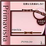 プリマヴィスタ 化粧もち実感 おしろい 12.5g(フェイスパウダー)