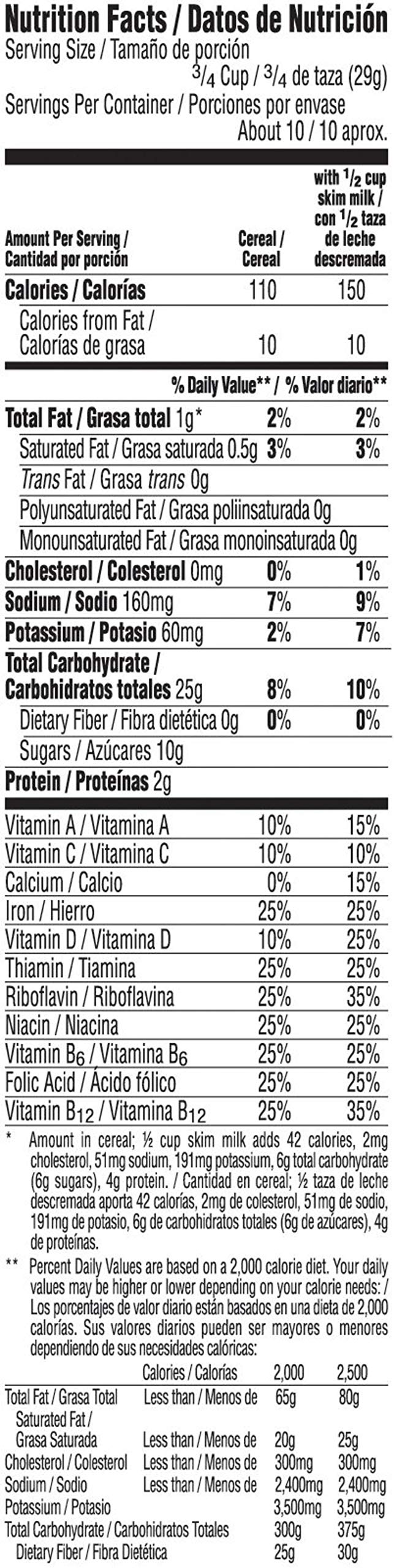Kellogg's Breakfast Cereal, Chocolate Frosted Flakes, Low Fat, 10.2 oz Box(Pack of 14) by Kellogg's (Image #1)
