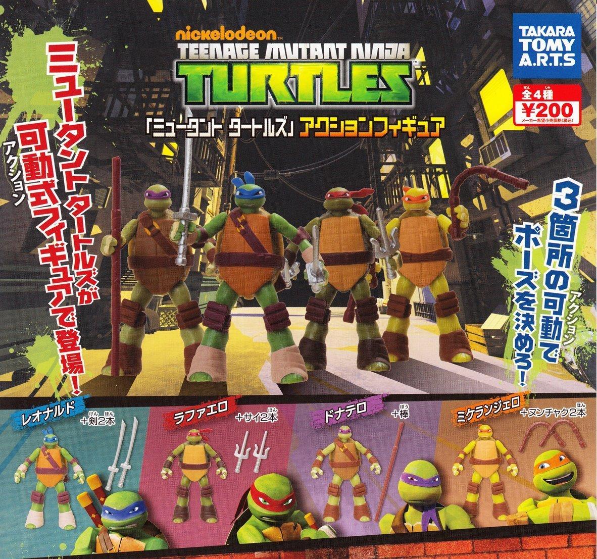 Amazon.com: Teenage Mutant Ninja Turtles figura de acción de ...