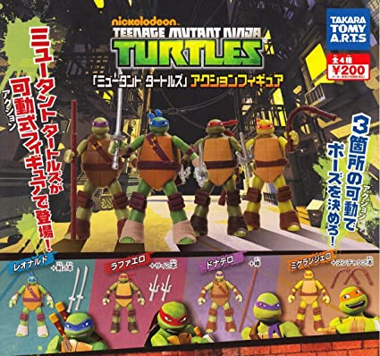 Amazon.com: Teenage Mutant Ninja Turtles figura de acción de ...