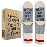 "Cotton Socks "" If you can read this bring me some wine or a cold beer """
