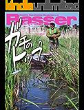Basser(バサー) 2018年7月号 (2018-05-26) [雑誌]