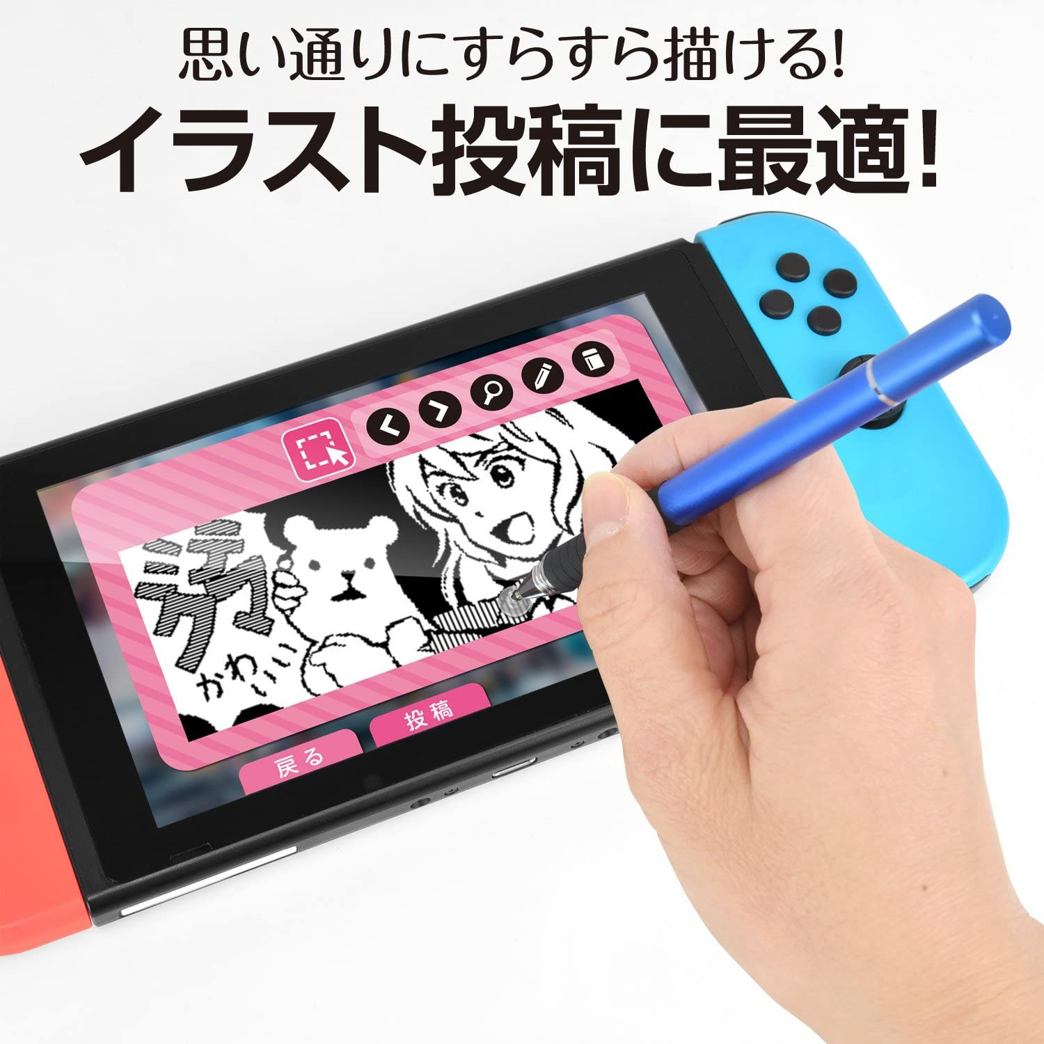 Illustration Stylus Pen Stylo (Boli Lapiz) For Nintendo Switch ...