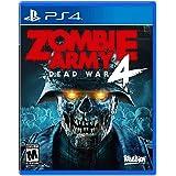 Zombie Army 4 Dead War - PlayStation 4