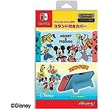 Nintendo Switch専用スタンド付きカバー ミッキー&フレンズ