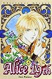 Alice 19th 4 (Shojo Manga)