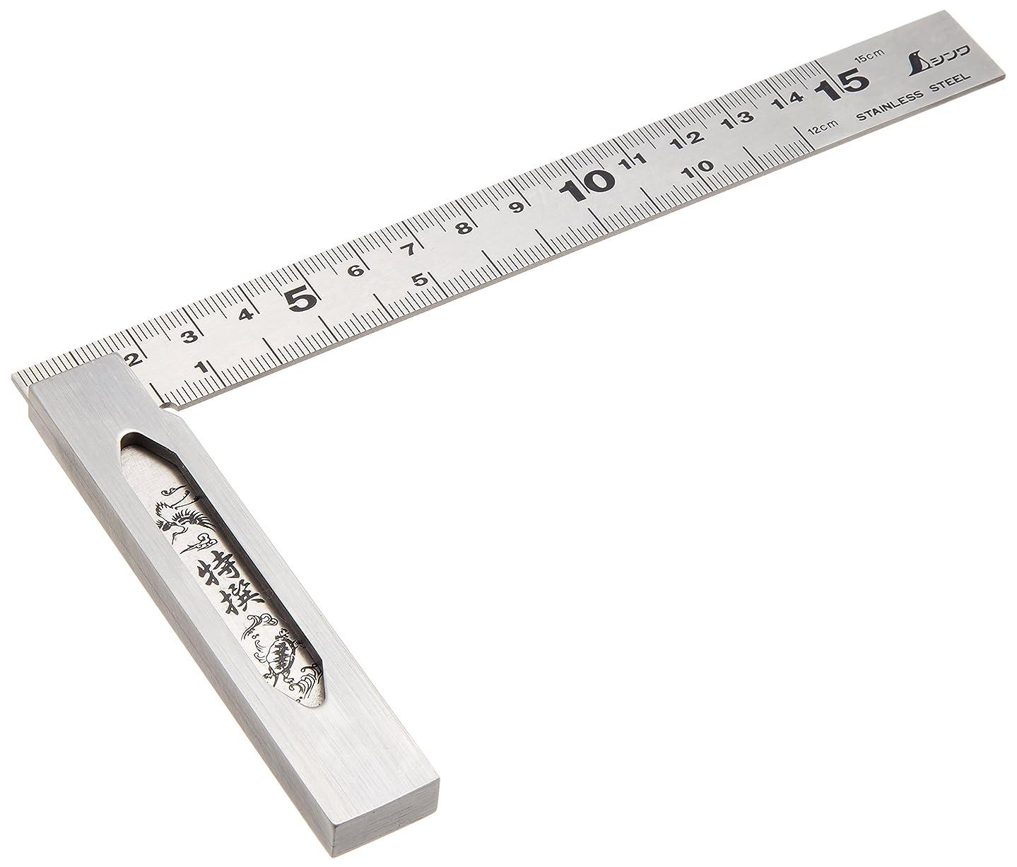 アピール肉腫そしてタジマ Gロック-19 5.5m 19mm幅 メートル目盛 GL19-55BL