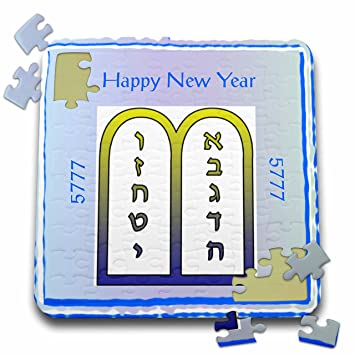 jewish themes image of 10 commandments rest on happy new year 5777 10x10 inch