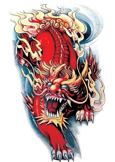 Amazoncom Red Lucky Powerful Kylin Magic Beast Large 825 Half