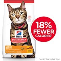Hill's Science Diet Adult Light Chicken Recipe Dry Cat Food for healthy weight and weight management, 16 lb Bag