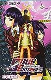 SOUL CATCHER(S) 4 (ジャンプコミックス)