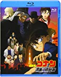 劇場版名探偵コナン 劇場版第13弾 漆黒の追跡者  (新価格Blu-ray)