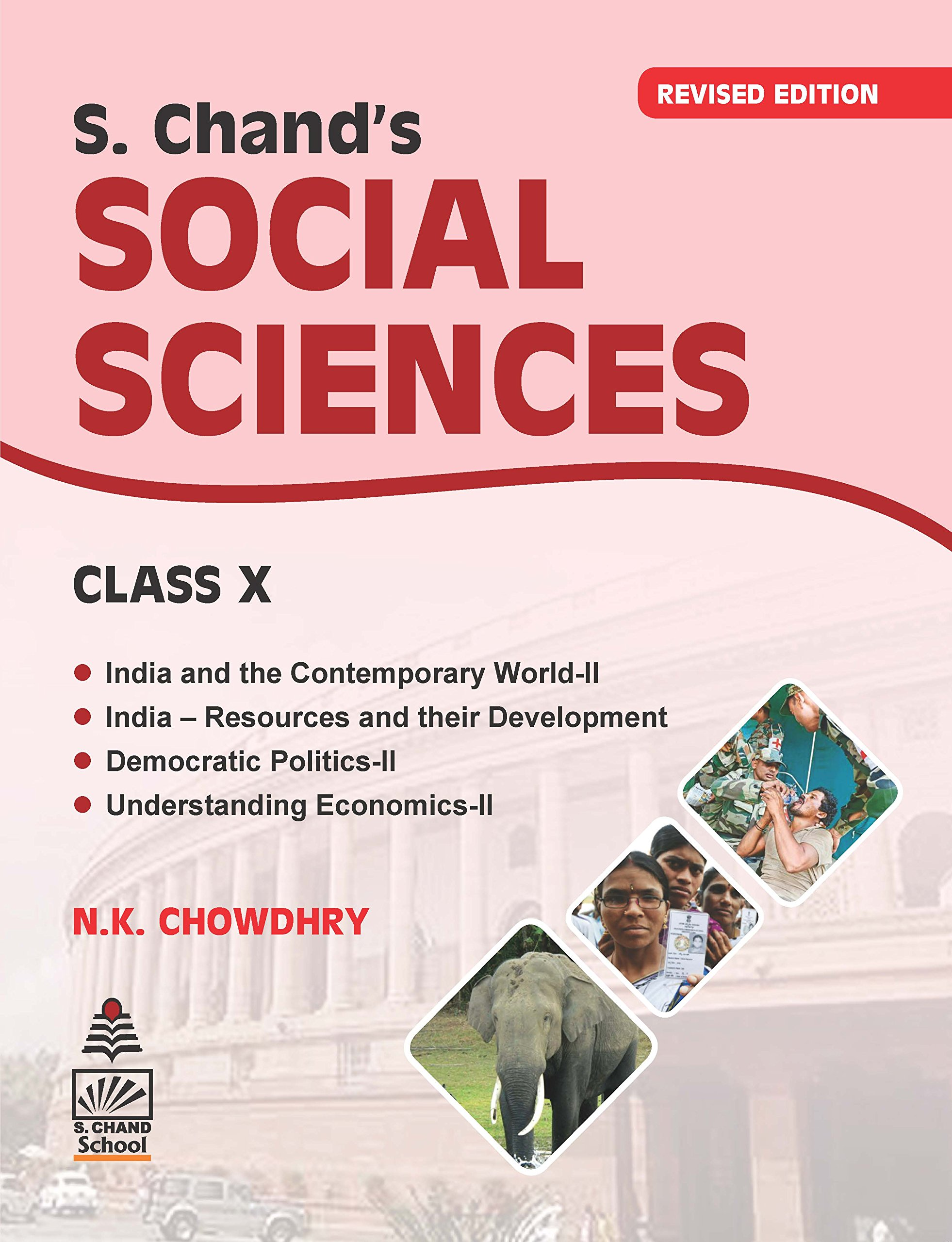 10 class science together pdf with social