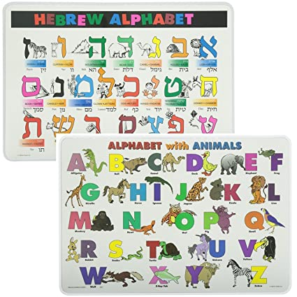 Amazon com: Painless Learning Educational Placemats for Kids Hebrew