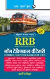 RRB: Non-Technical Categories (CBT) Exam Guide: CBT - Non-Technical Popular Categories 1st & 2nd Stage Exam Guide (Main)