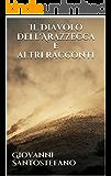 Il Diavolo dell'Arazzecca e altri racconti
