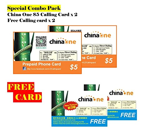 2 pack china one 5 calling card plus a free calling card long
