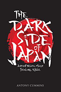 Amazon true path of the ninja the definitive translation of the dark side of japan ancient black magic folklore ritual fandeluxe Images