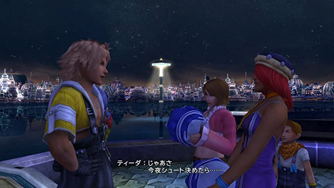 Final Fantasy X/X-2 HD Remaster (PS3): Amazon co uk: PC