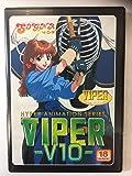 VIPER V10 クラシックコレクション