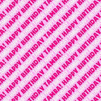 Amazoncom Tamra Happy Birthday Premium Gift Wrap Wrapping Paper