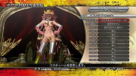 One Chambara Z 2: Chaos - Standard Edition [PS4]: Amazon.es ...
